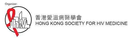 hkshm logo.png