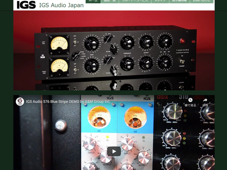 IGS Audio Japan設立のお知らせ