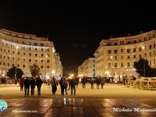 Δεκέμβριος 2019 - Η Πλατεία Αριστοτέλους υποδέχεται τον χειμώνα.