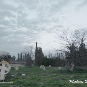Μεσαιωνικό τοπίο - Στο εγκαταλελειμμένο νεκροταφείο των Βογόμιλων.