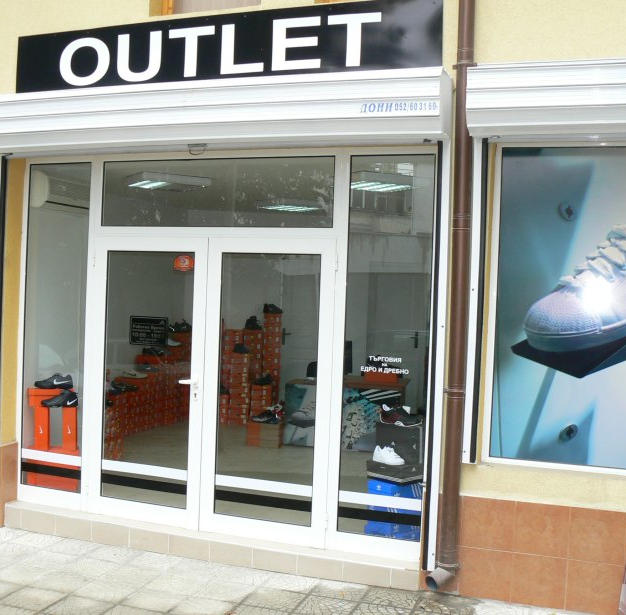 outlet_19.jpg