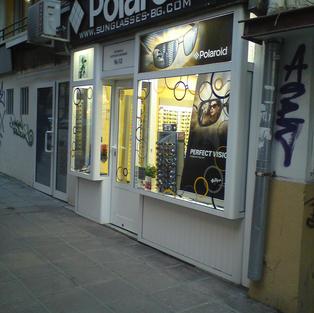 vitrines_fenetresfab5 (13).JPG
