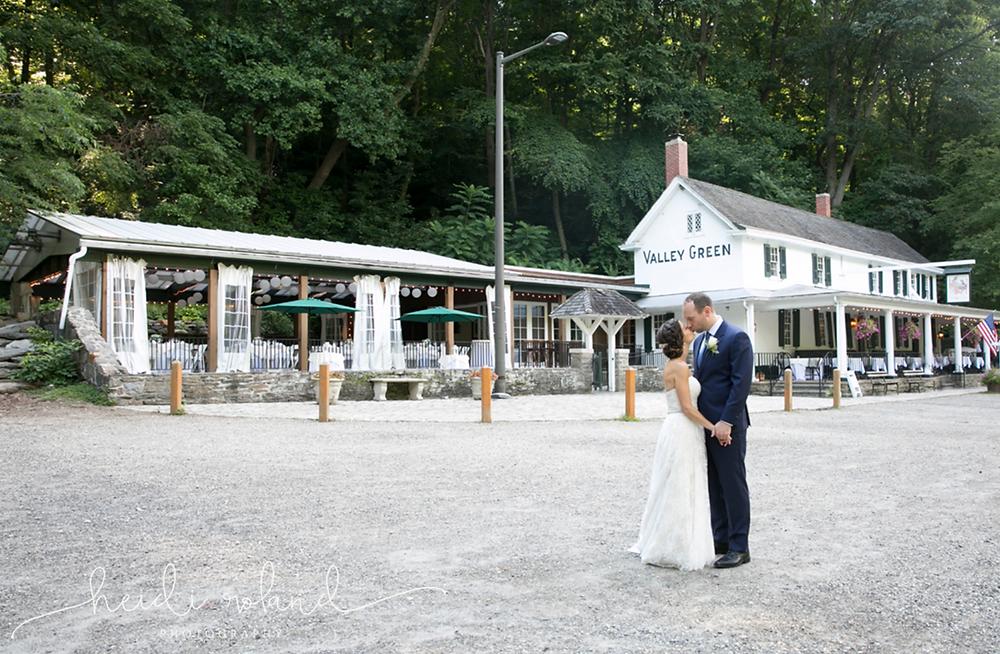Entre nature et building, mariage a Philadelphia Usa