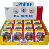 Mini waterball display (12)