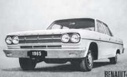 1966 rambler_1966