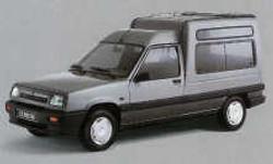 1991 express_2