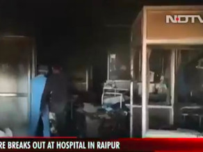 Fire break out at Covid Hospital in Chhattisgarh kills 5 patients.