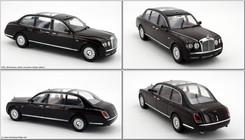 2002_Minichamps_State Limousine (dealer