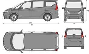 Car transfer maldives.png