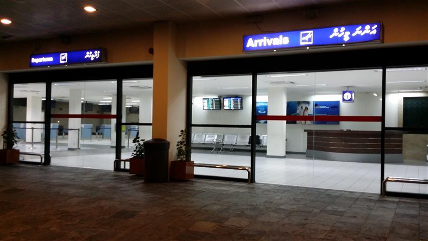 Airport Domestic terminal