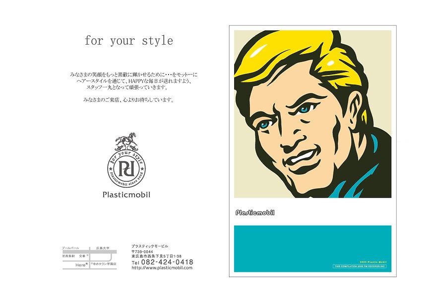 Plasticmobil-ol.ai2011-03-2.jpg