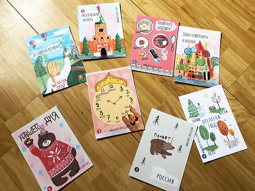 SET OF CARDS WITH RUSSIAN PHRASES