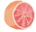 грейпфрут.png