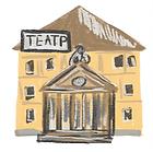 театр.png