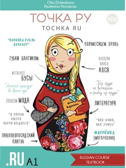 Tochka RU. Student's book