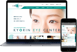 KYORIN EYE CENTER / WEB SITE
