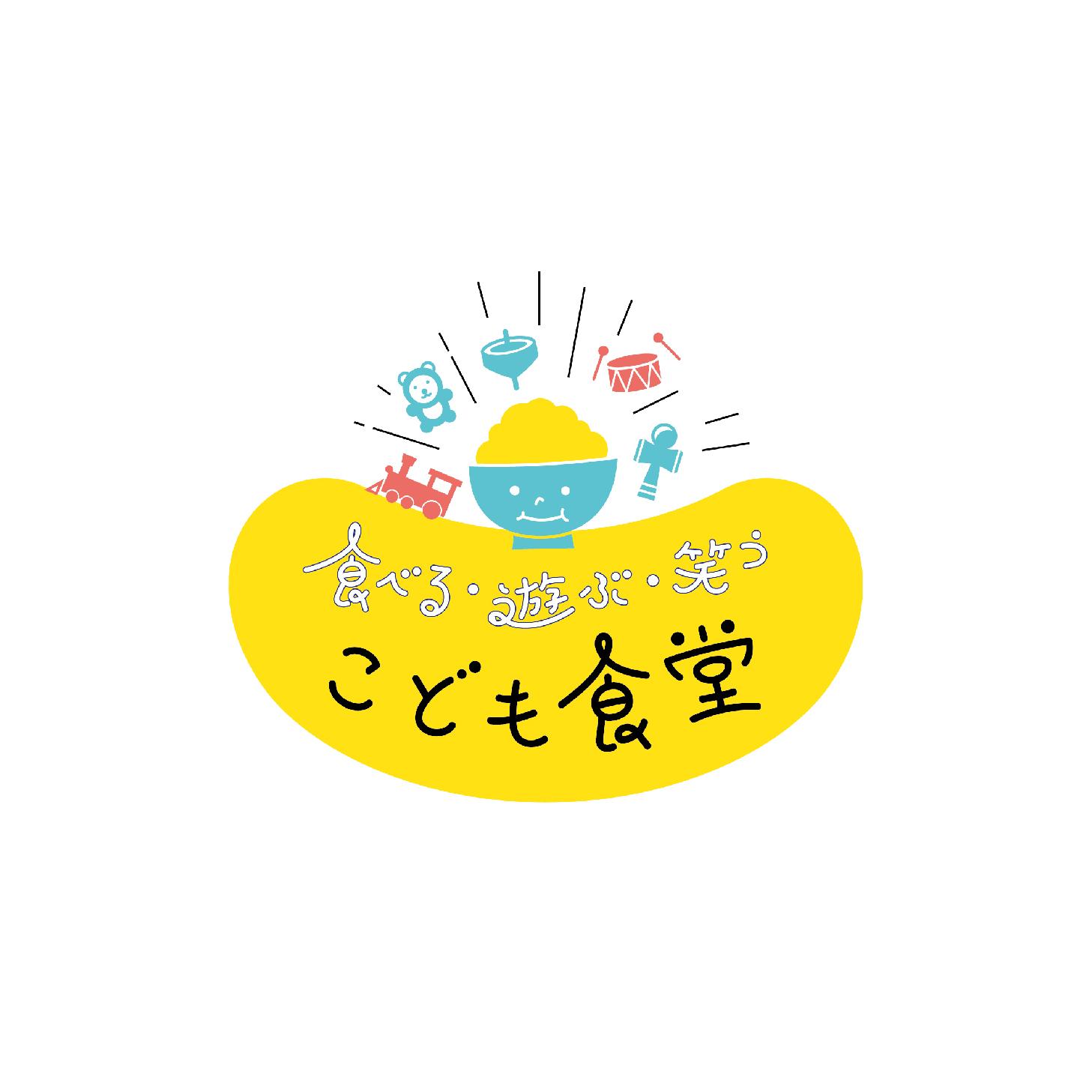 taberu-asobu-warau-kodomosyokudo/ logo