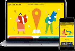 PLUS KAGA / WEB SITE