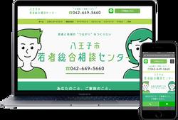 wakamonosoudancenter / WEB SITE