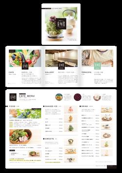 cafe kanedaya/menu