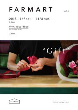 FARMART vol.4/flyer