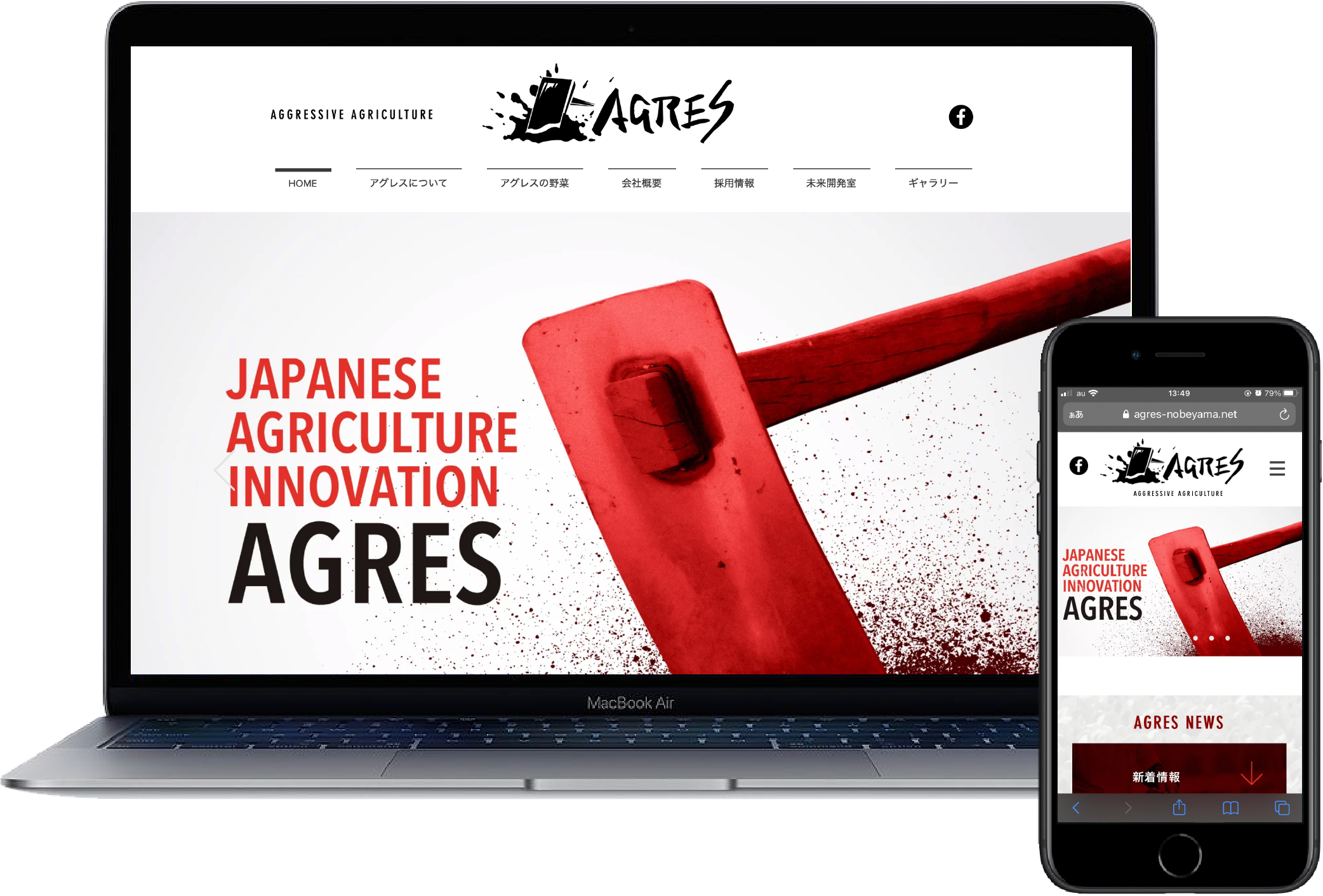 AGRES / WEB SITE