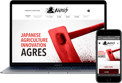 AGRES / WEB SITE