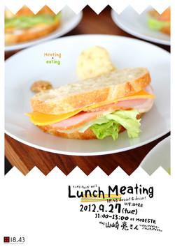 desart & desset Lunch Meating/poster