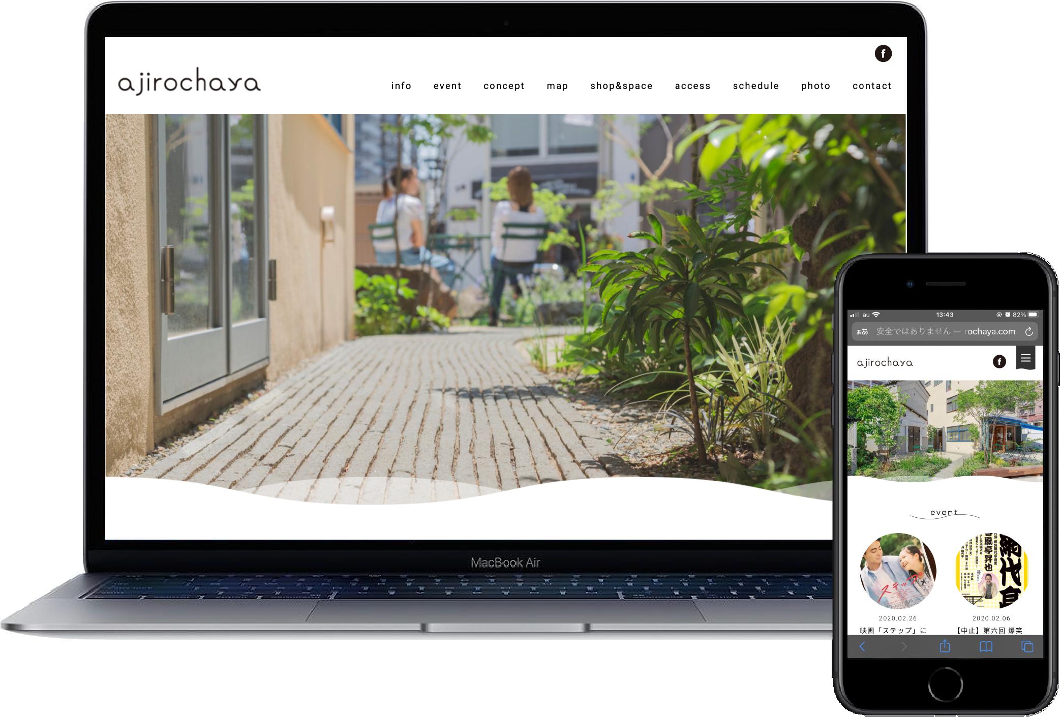 ajirochaya / WEB SITE