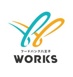 フードバンク八王子ワークス/logo