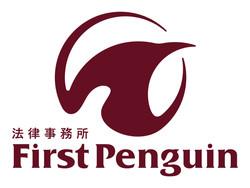 firstpenguin/logo