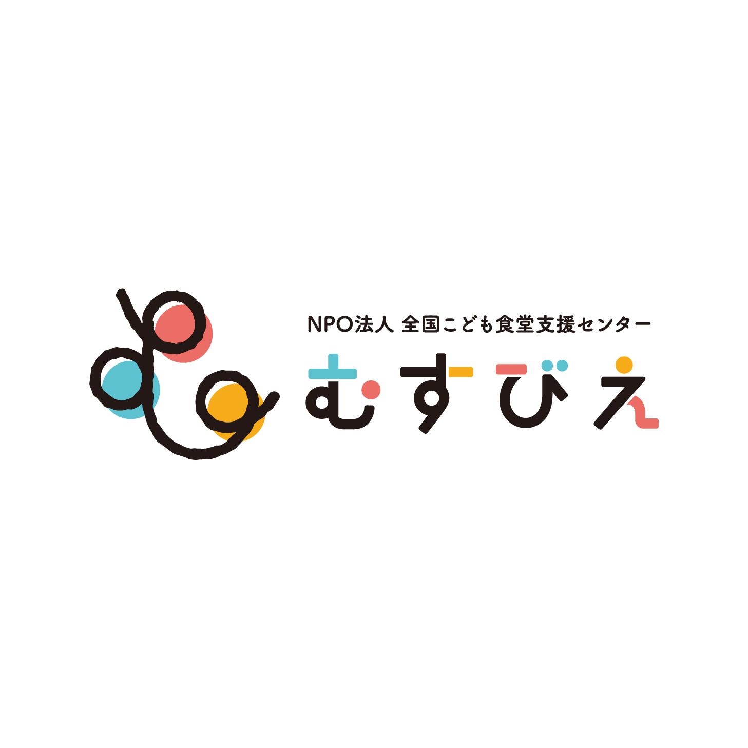 musubie / logo