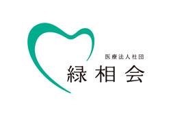 医療法人社団 緑相会/logo