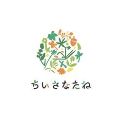 chiisanatane / logo