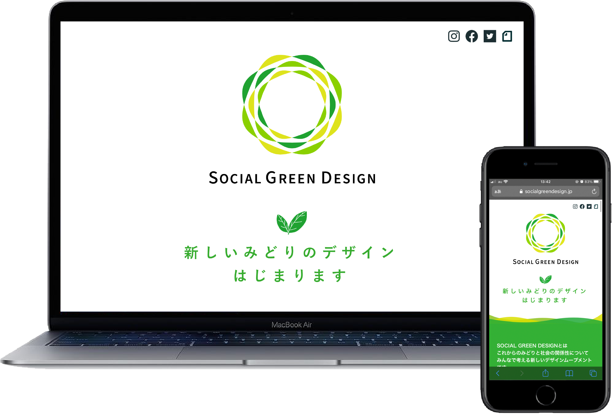 Social Green Design / WEB SITE