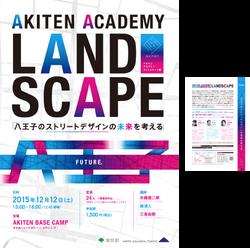 LAND SCAPE WORKSHOP/flyer