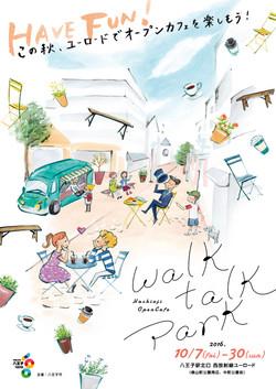 Walk talk park / flyer