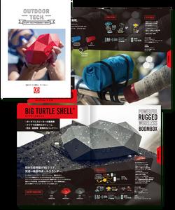 outdoortech catalog
