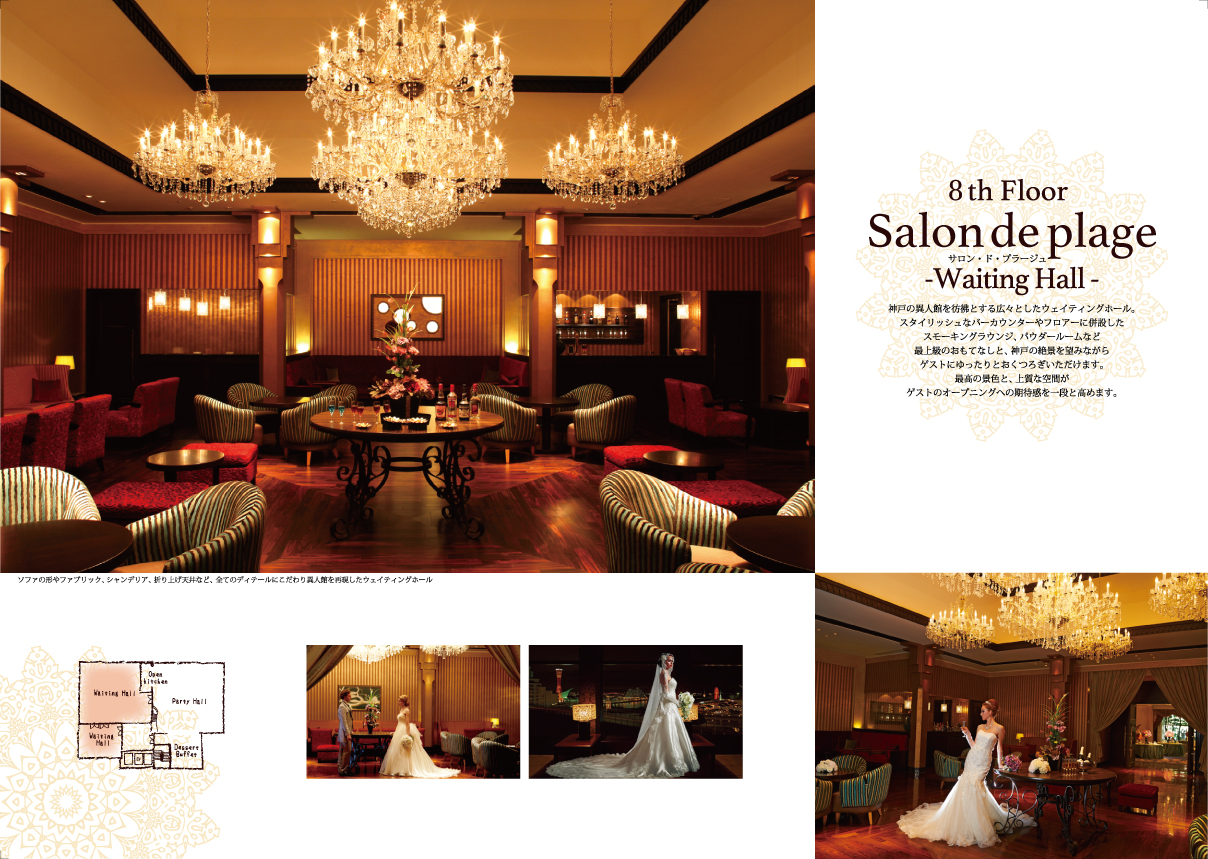 wedding-catalog2-5