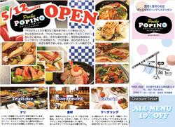 restaurant flyer
