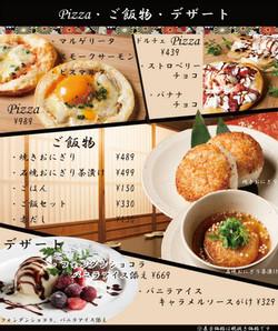 ipad menu2