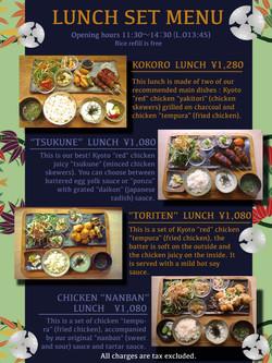 English menu2