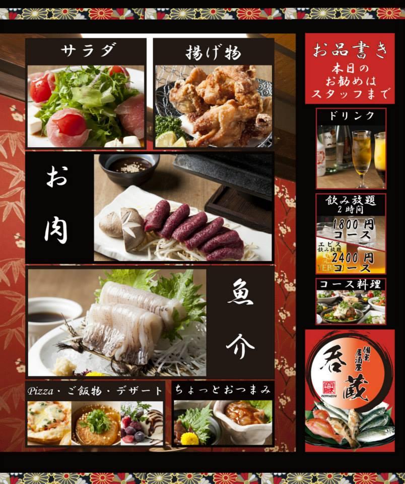 ipad menu1
