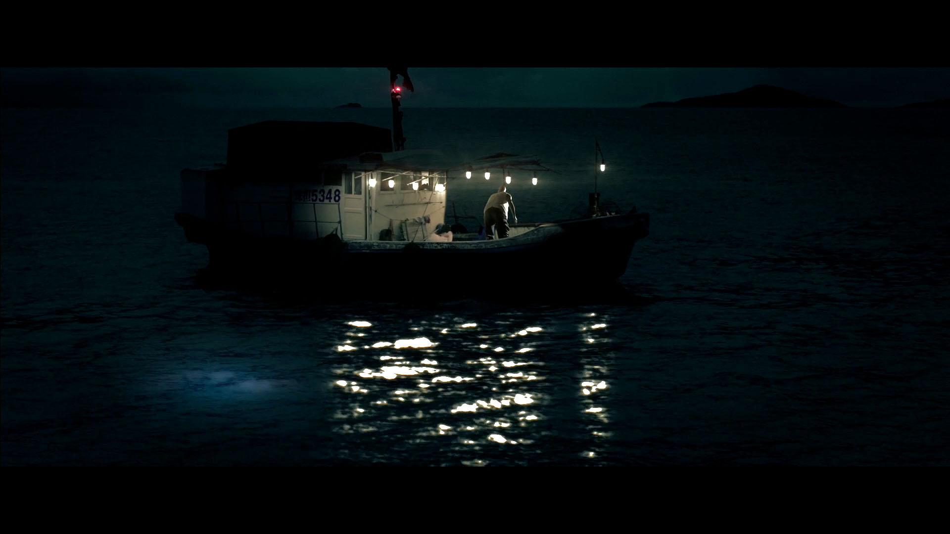 Fisherman Screenshots 04