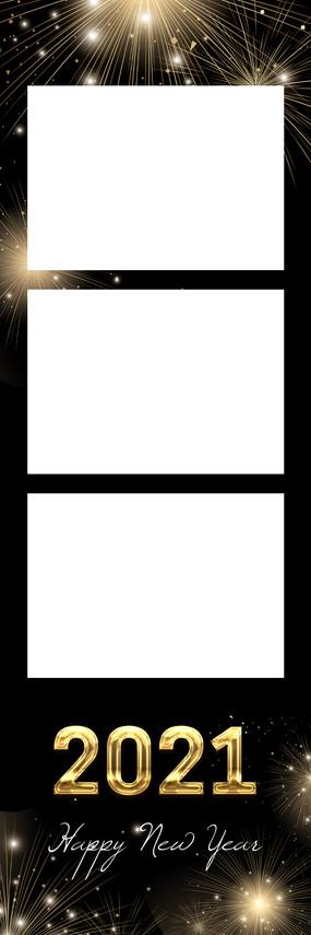 BlackFireworksNYTemplates.jpg