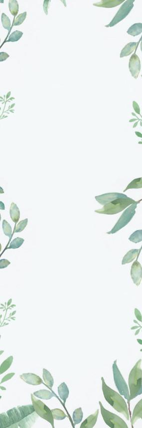 Water Color Green Leaves.jpg