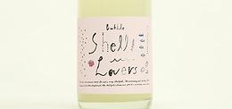 富久長 バブルシェルラバーズ(Bubble Shell Lovers)
