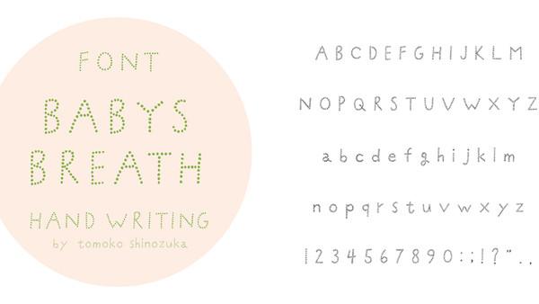 """手描きフォント """"BabysBreath""""の販売"""