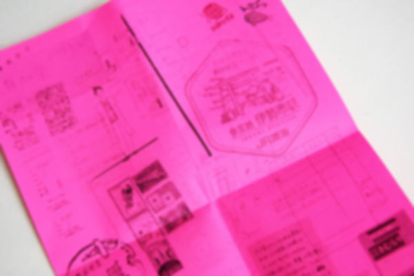 my brain note,shinozukatomoko