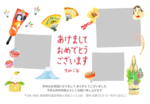 sumaho2.jpg